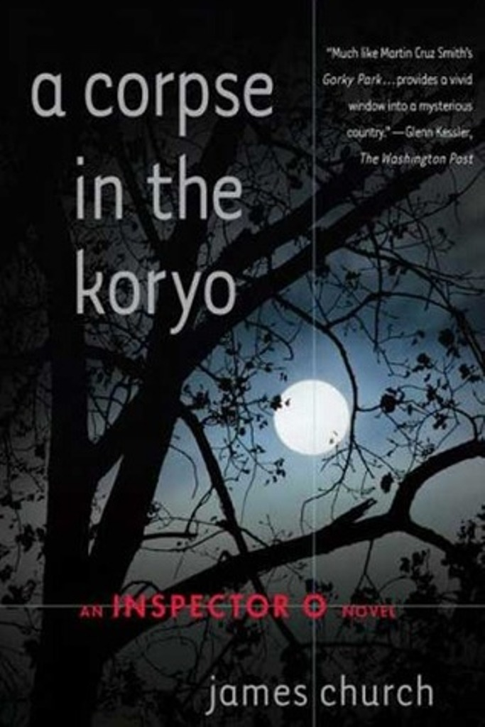 a_corpse_in_the_koryo